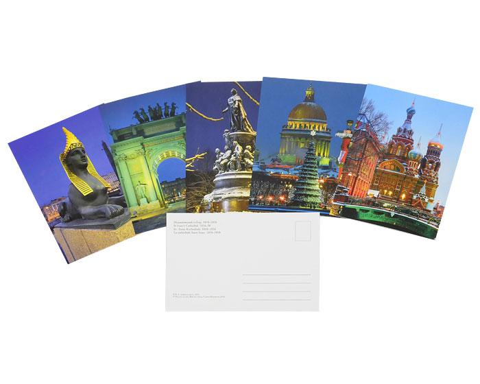 плече наборы открыток с санкт-петербургом перестаём умирать старости