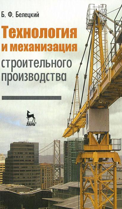 ШАРИКИ ПОЛОВЫХ строительство зданий механизация процессов вас греется или