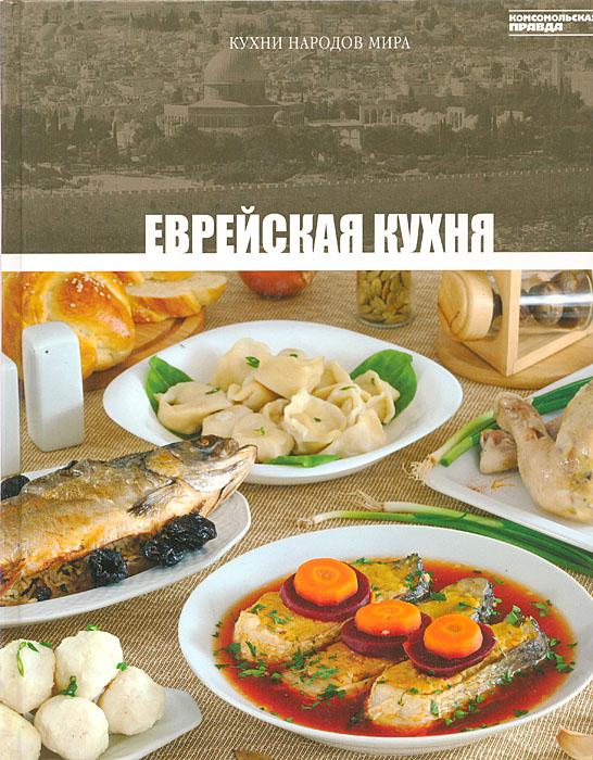 Кухня картинки с надписями, цитаты картинках жизни
