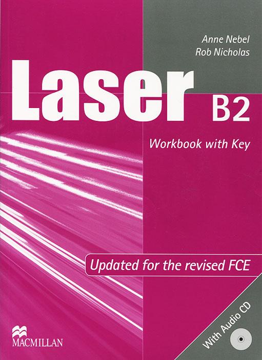 Laser B2 Sb Гдз