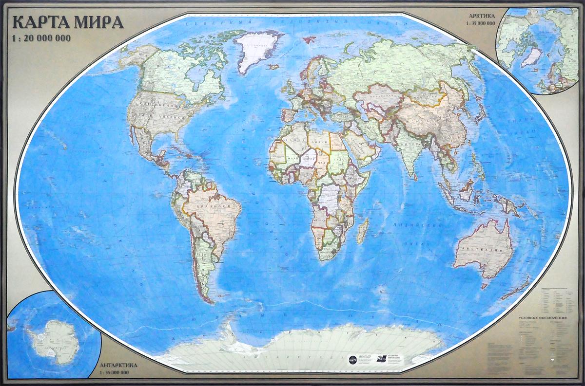 Географическая карта мира к картинках