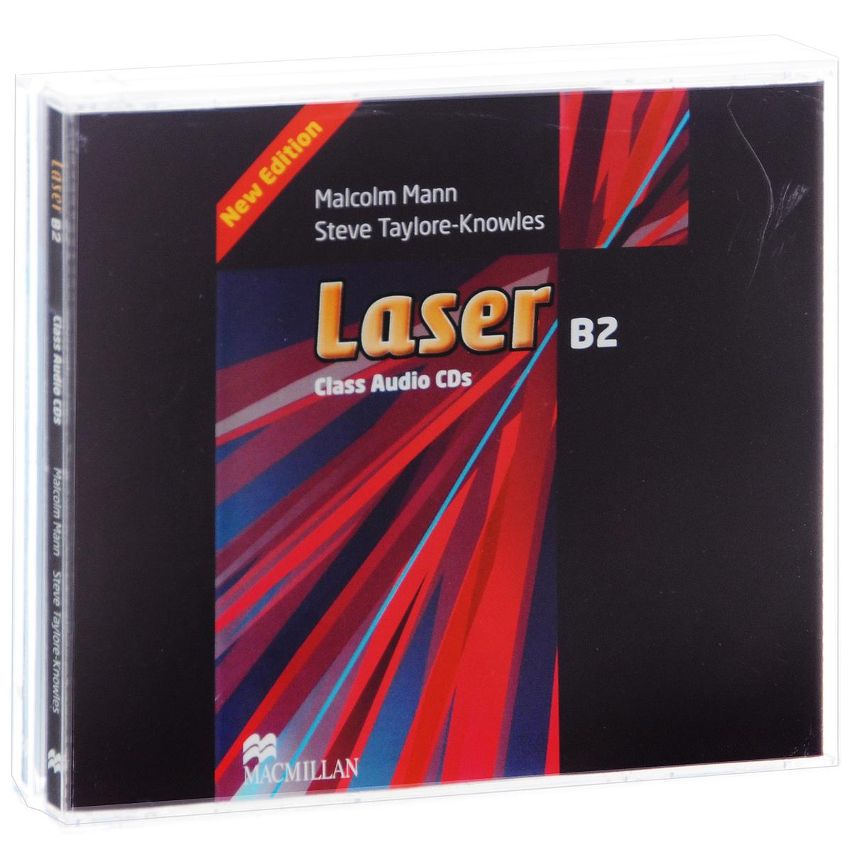 Гдз sb laser b2
