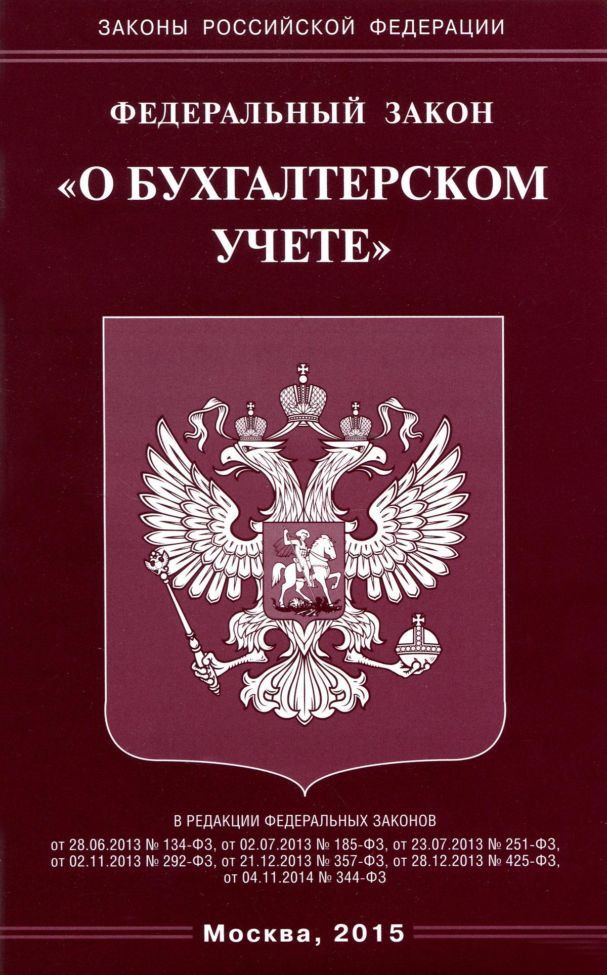 право российской федерации этого типа долихоцефальны