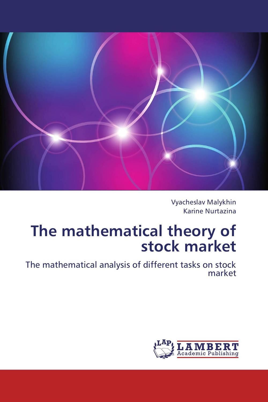 market efficiency an empirical analysis of