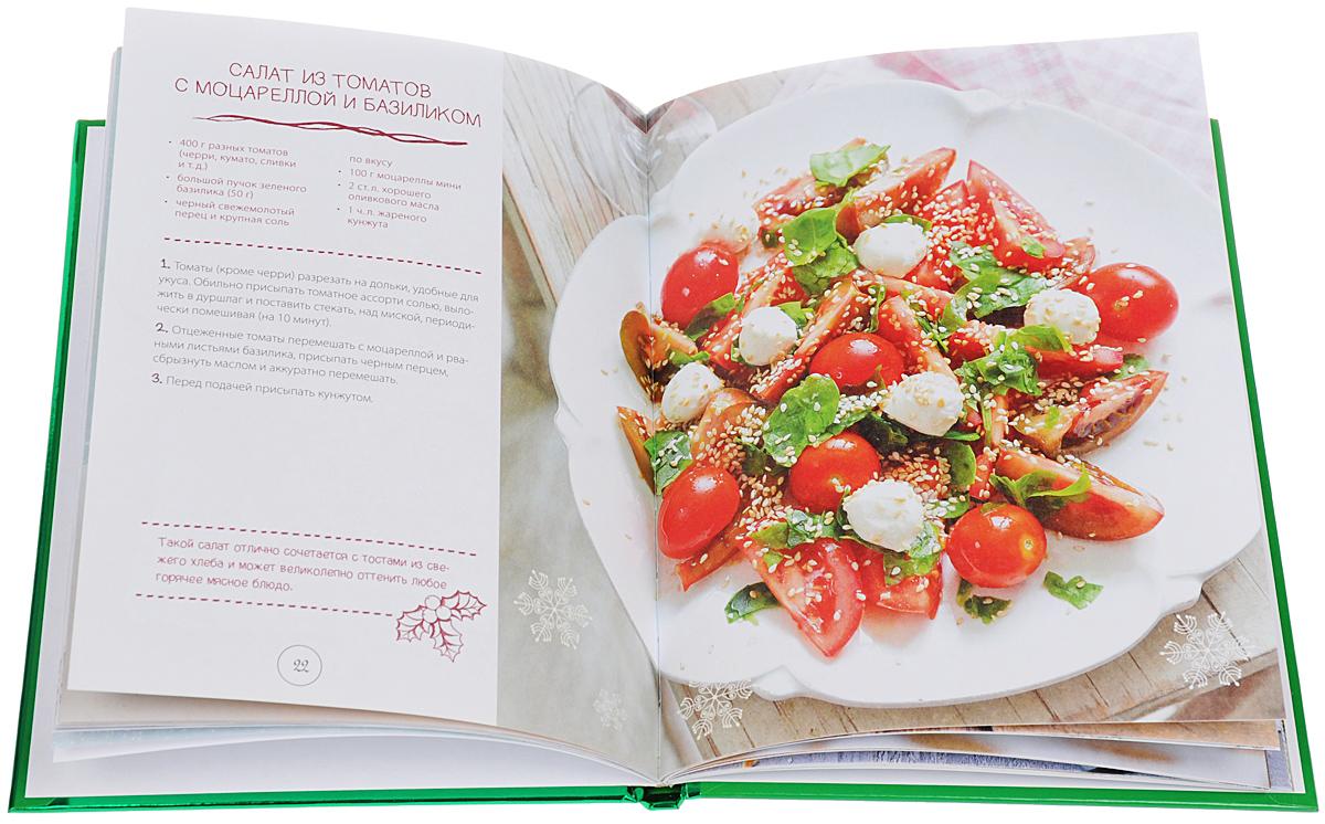 рецепт вкусных салатов без майонеза фото рецепт