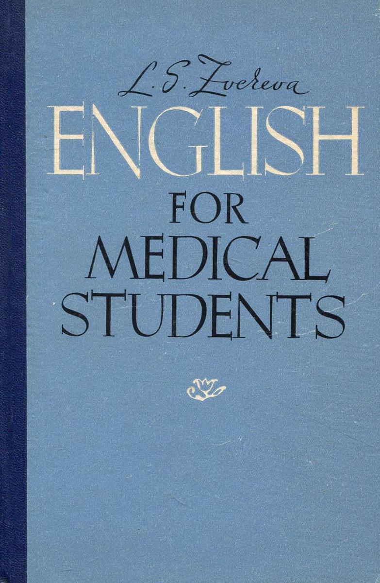 english for medical students ah sabluk lv levandovska торрент-1