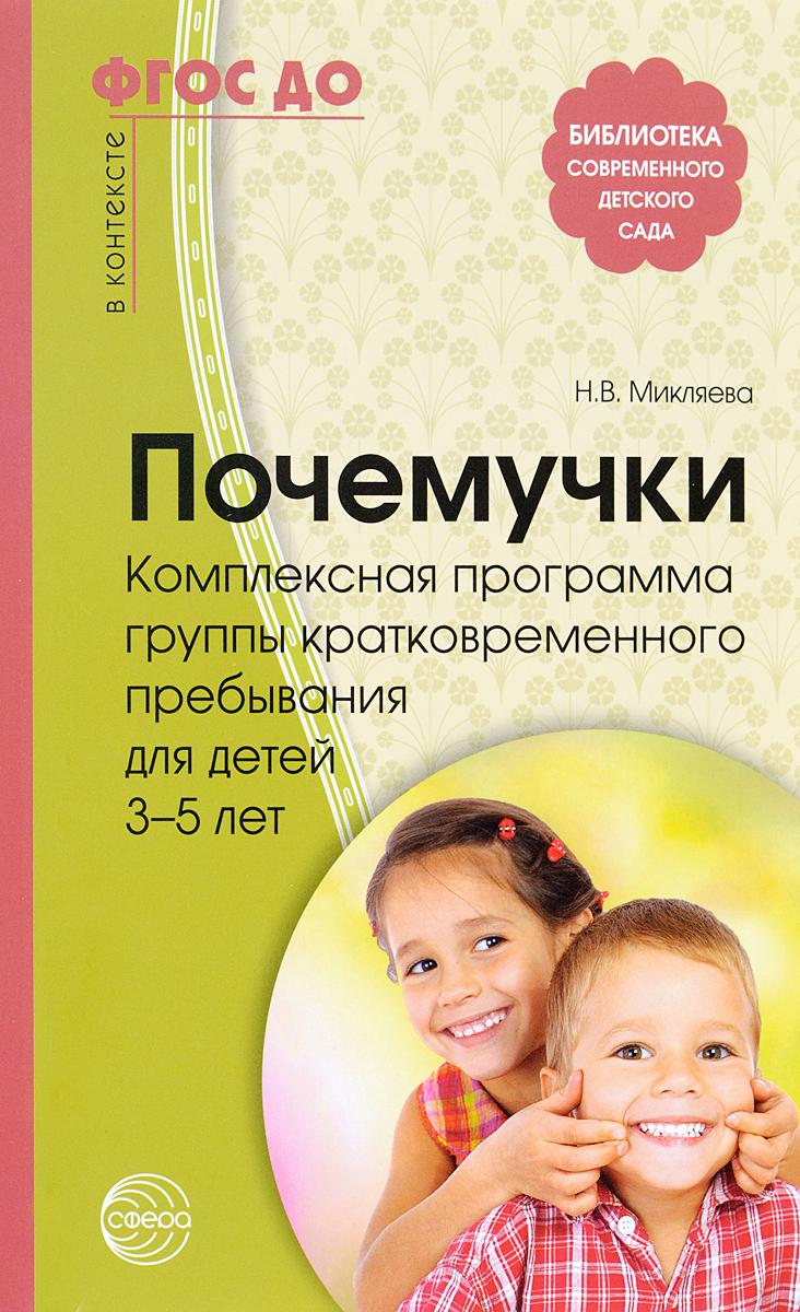 брэйк данс для детей в калининграде