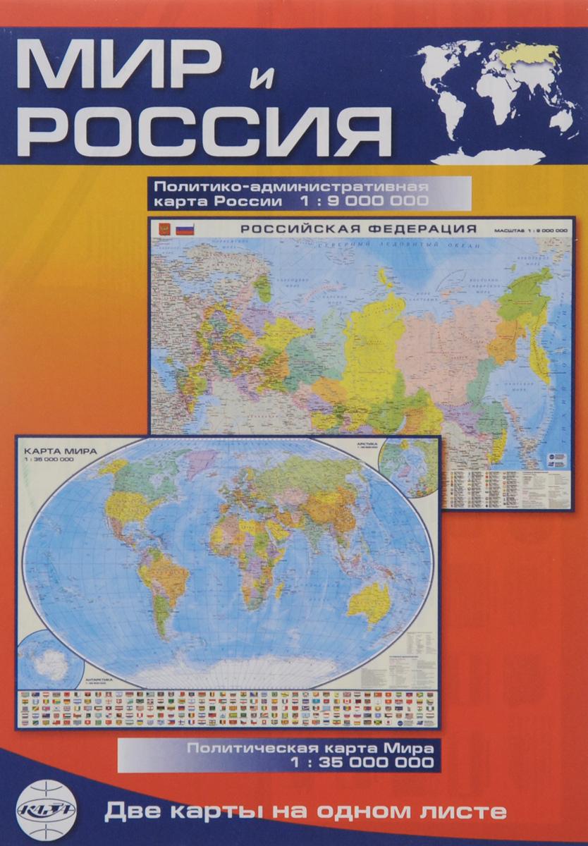 book чудодейственные соки 60 соков для здоровой жизни 2005