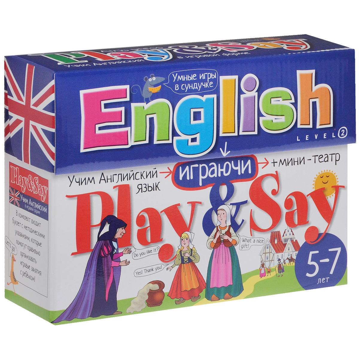 Заказать игры на английском языке для детей