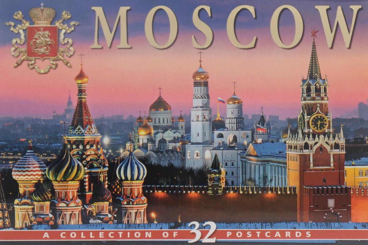 Настроения для, набор открыток о москве