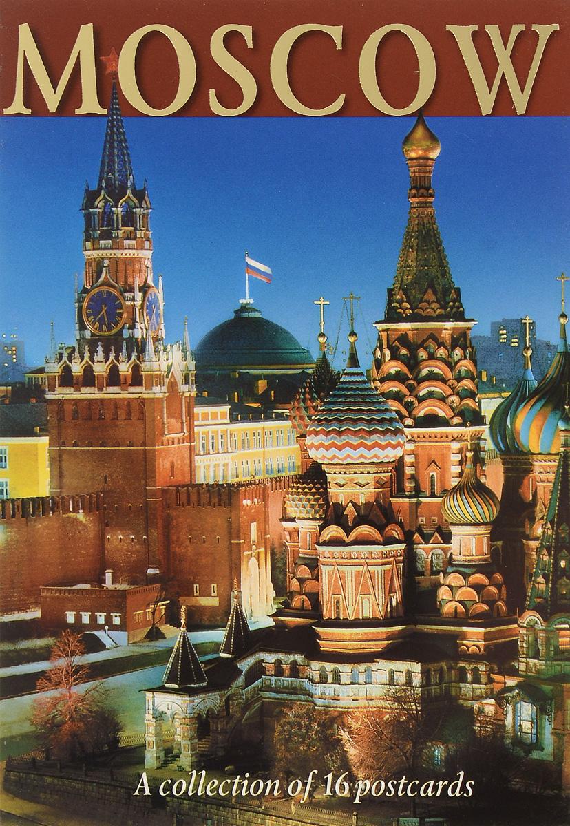 Днем рождением, набор открыток о москве