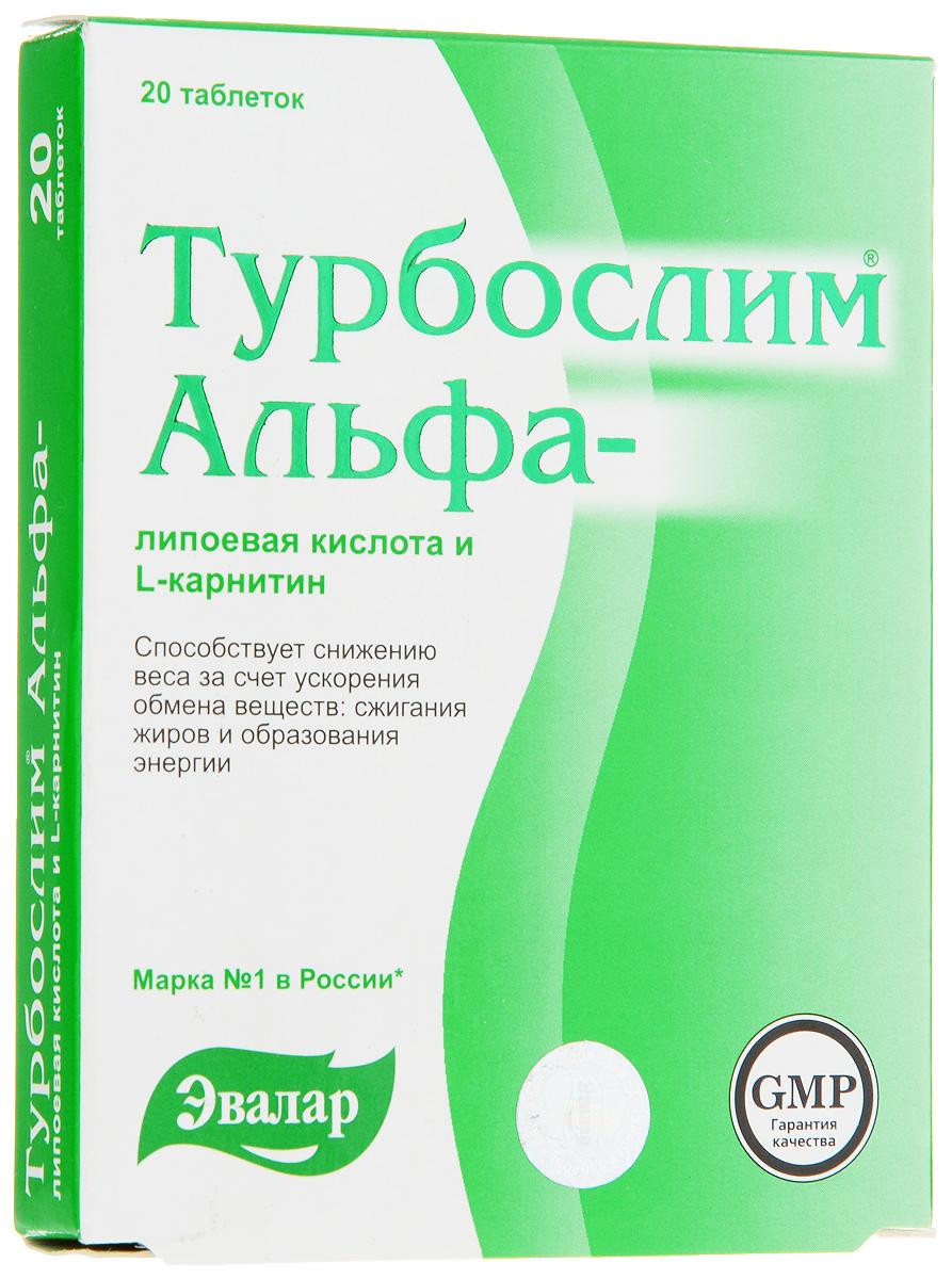 Альфа Слим - таблетки для похудения в Пятигорске