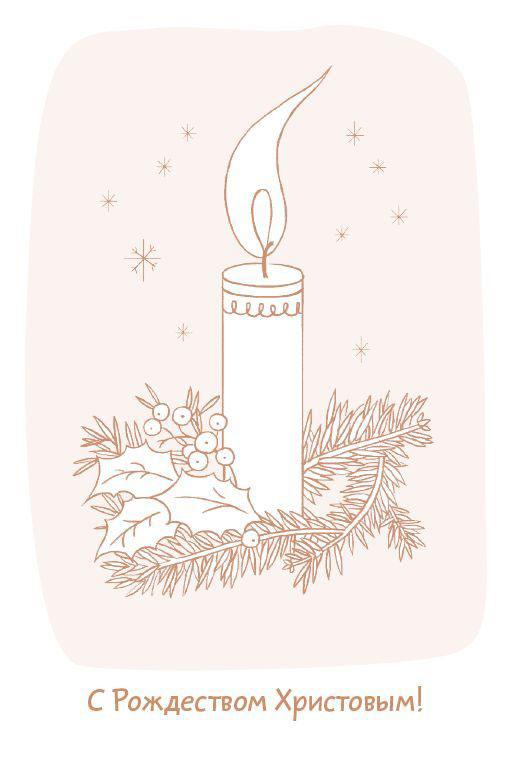 Рождественские раскраски открытки
