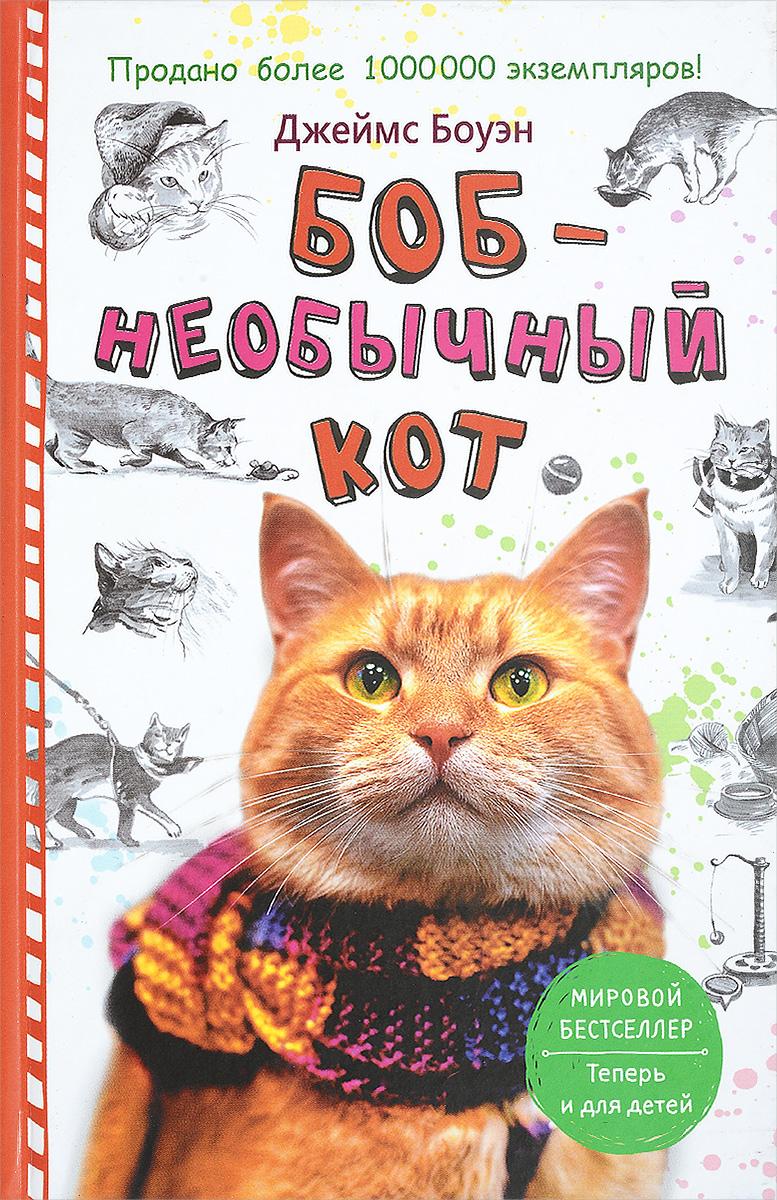 http://fantasticbook.ru/pict/1016926366.jpg