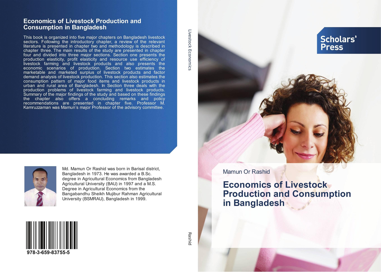banking scenario in bangladesh