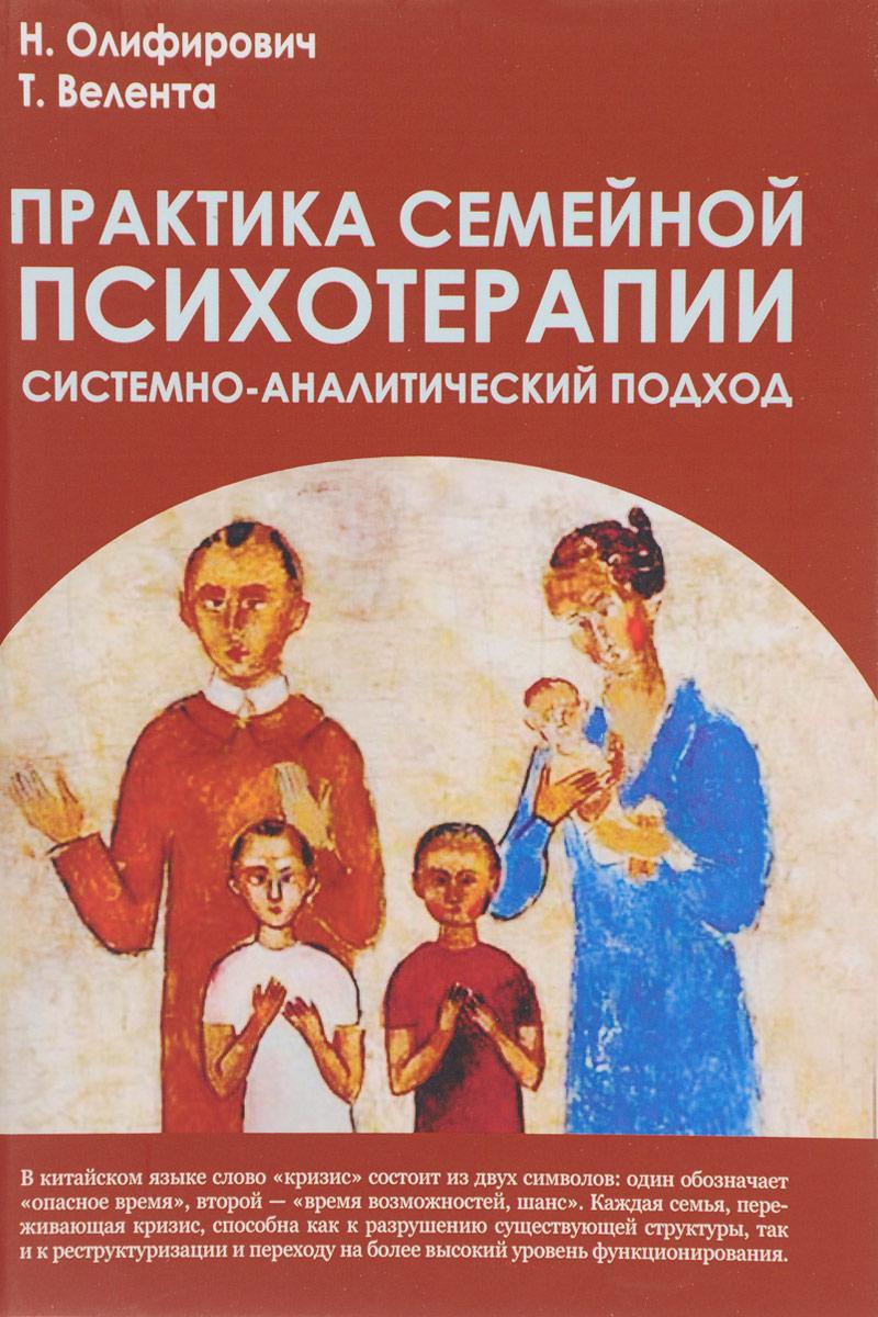 Катюш, психотерапия в картинках книга