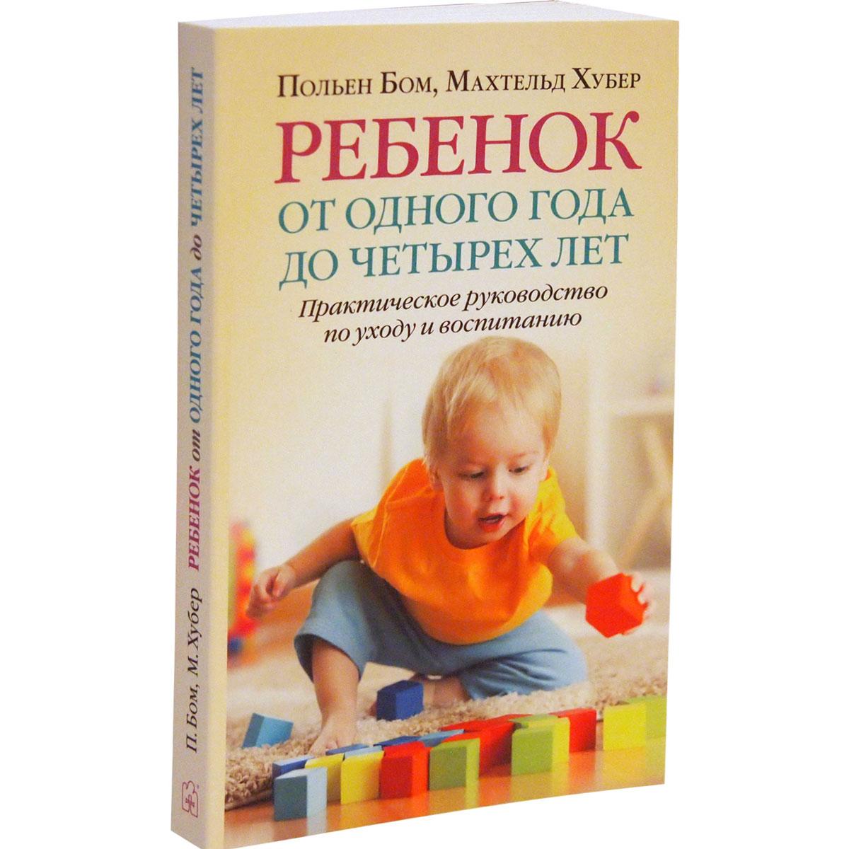 киловатт потребляет психология воспитание детей от 1 года лобовое стекло оригинал