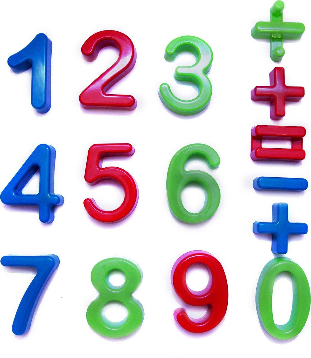 Картинки цифры на белом фоне для детей