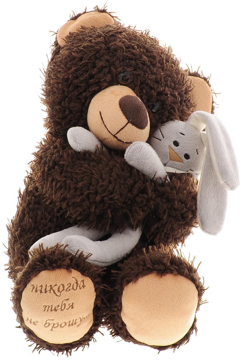 Одной, смешные картинки зайца с медведем