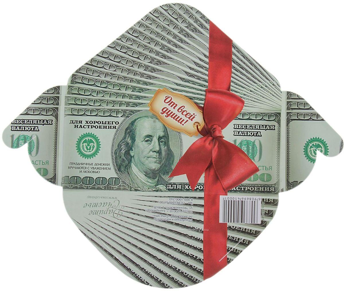 Открытки для денег с днем рождения распечатать мужчине, для