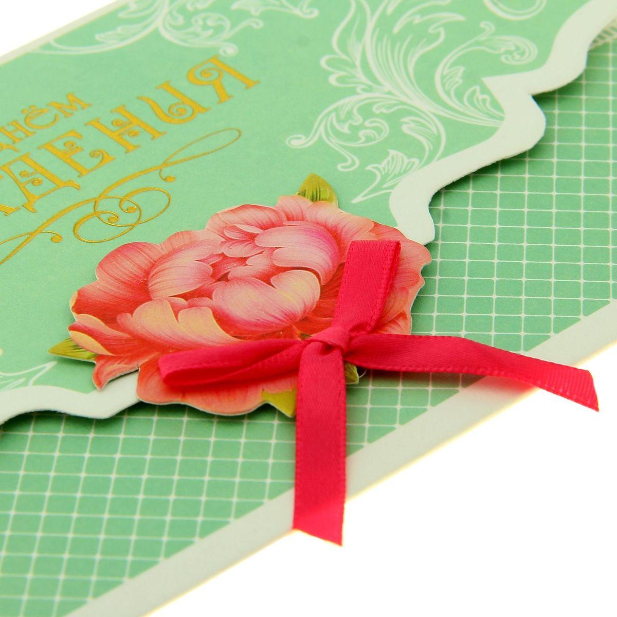 такой дизайн конверта для открытки с днем рождения предлагаем купить