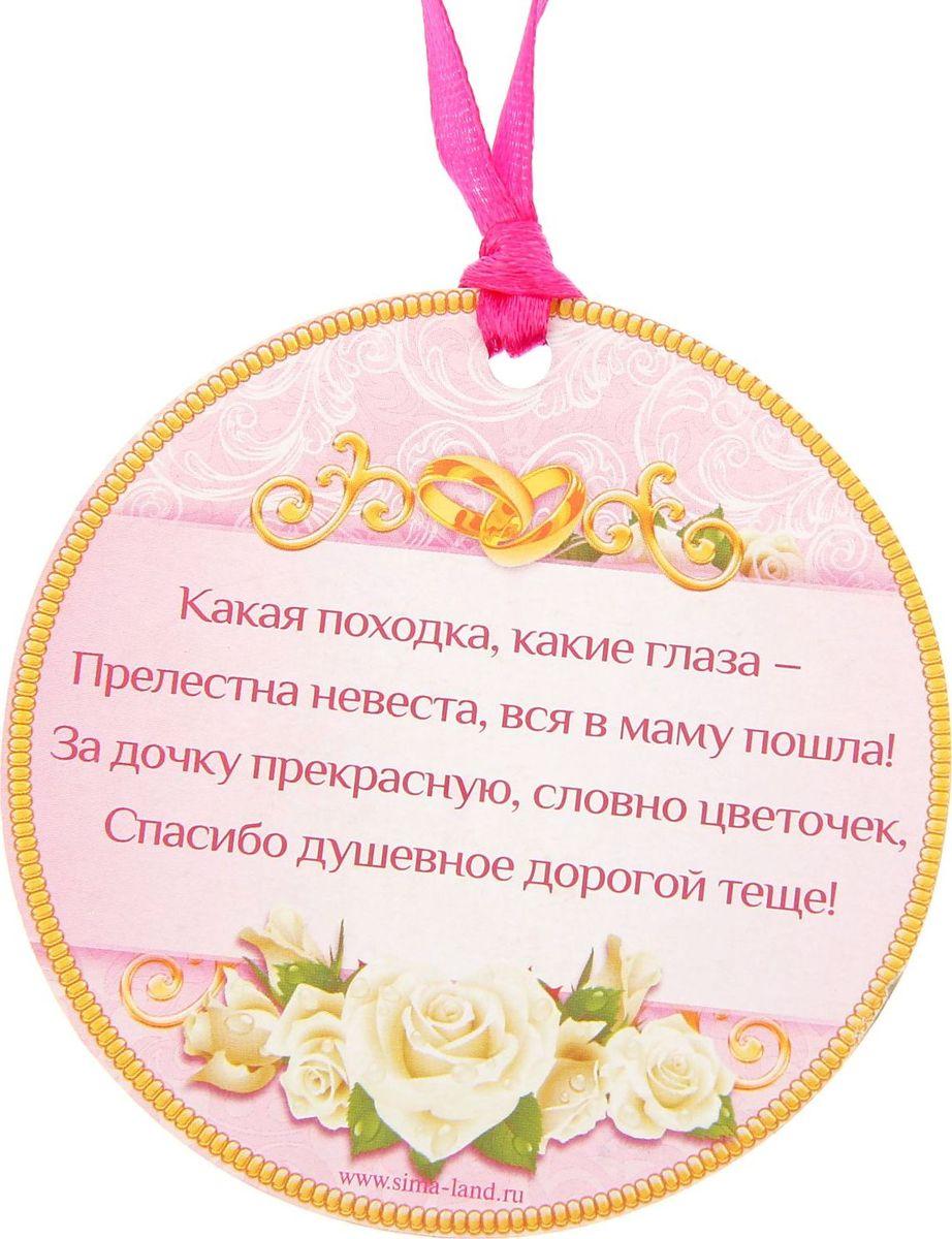 Поздравление на свадьбе от мамы дочке