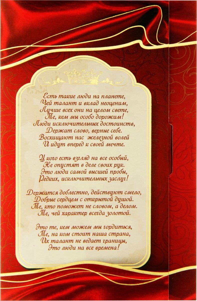 Поздравления с уходом с работы стихи, проза, смс 94
