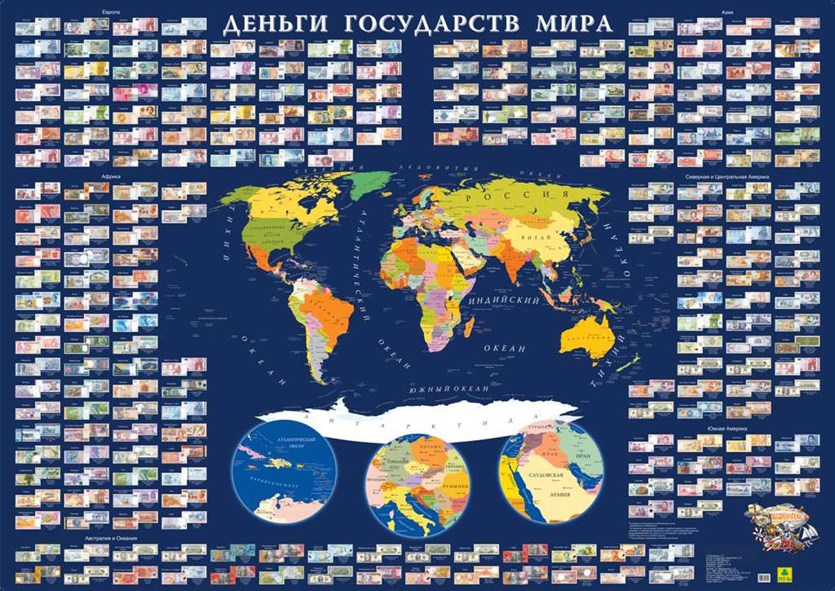 Картинки сколько стран