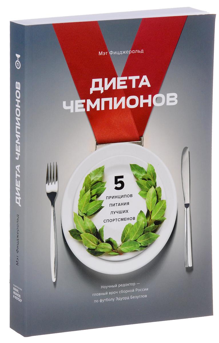 Самые популярные книги диет