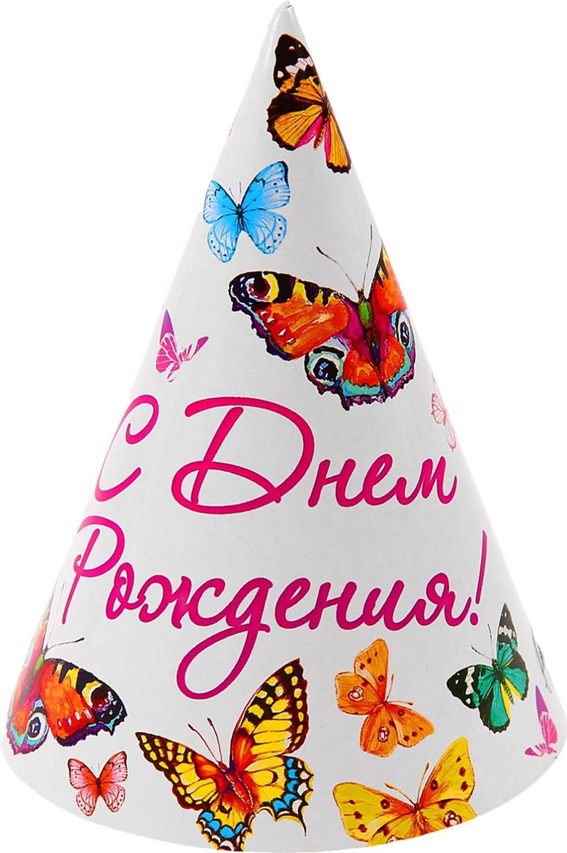 Новым годом, бабочки картинки с днем рождения