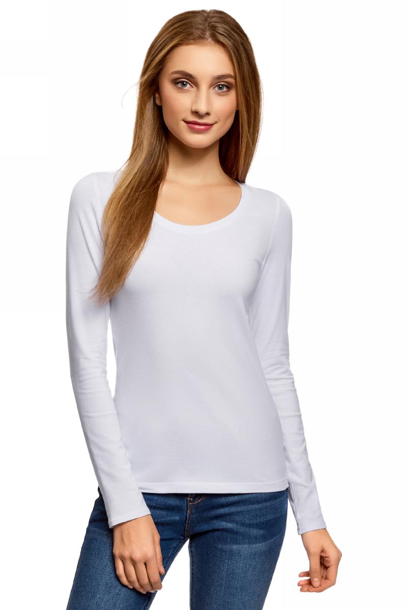 Wie unterscheidet sich das Sweatshirt von einem Longslave?