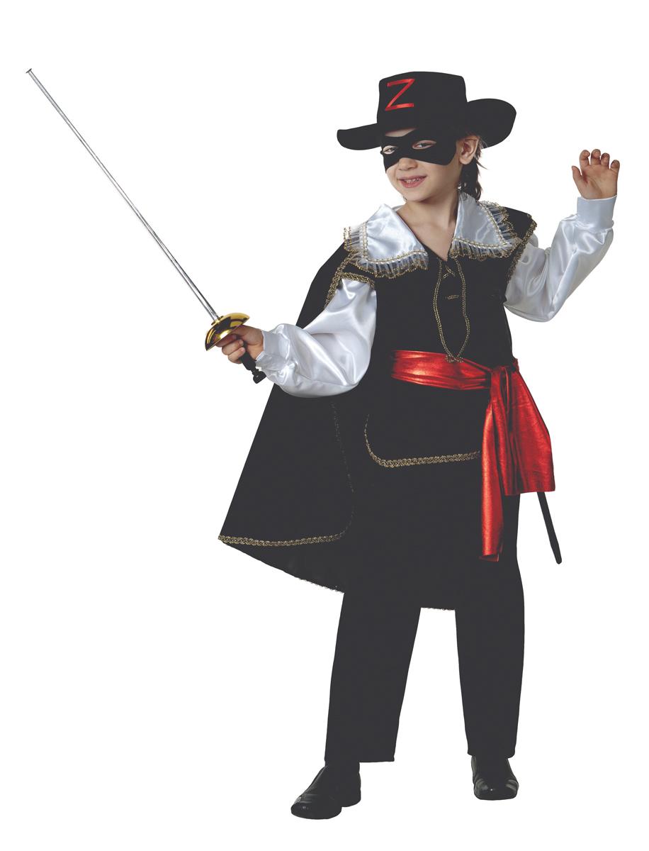 Карнавальные костюмы для детей оптом и в розницу От