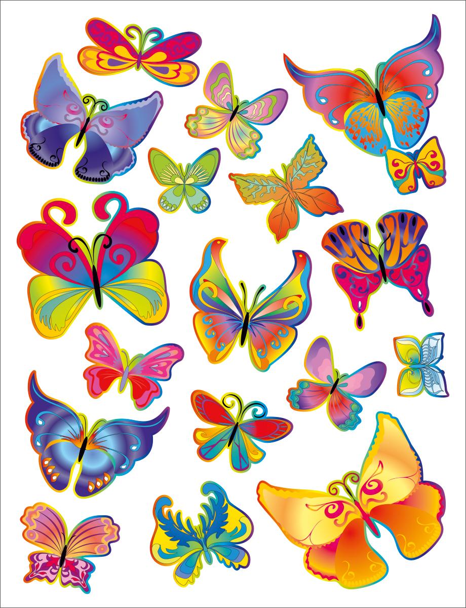 Распечатка цветных открыток