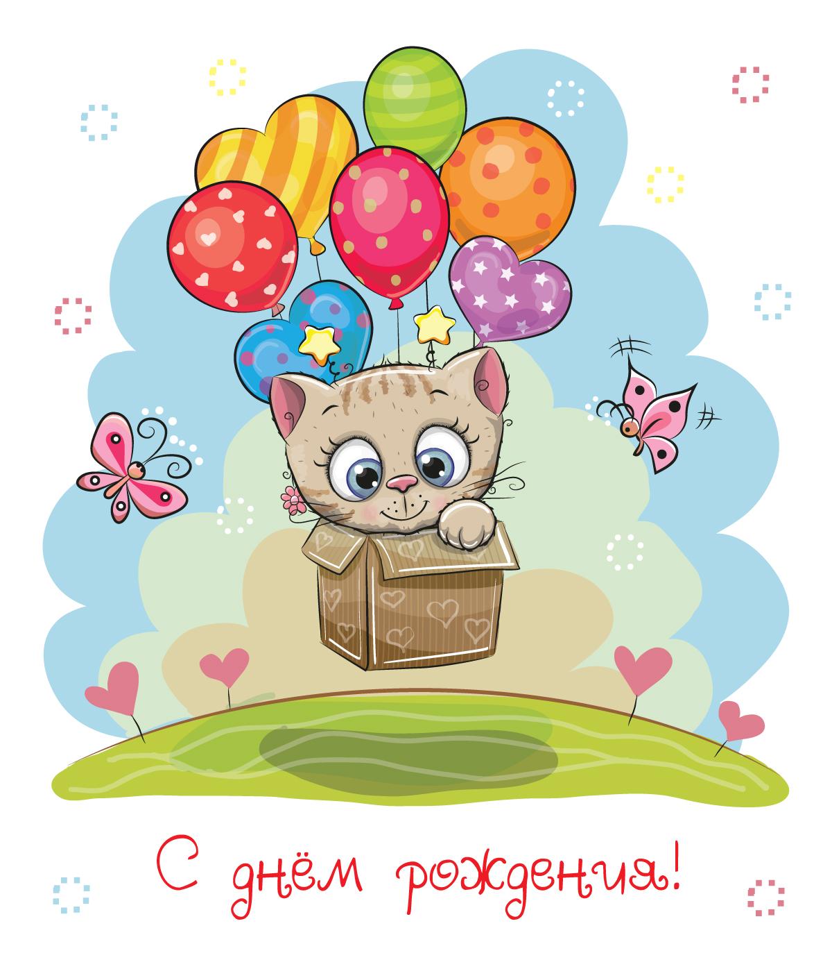 Картинки, доставка поздравительной открытки на дом