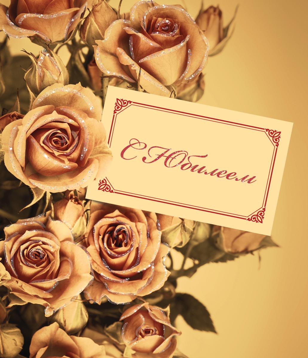 Сколько стоят поздравительные открытки