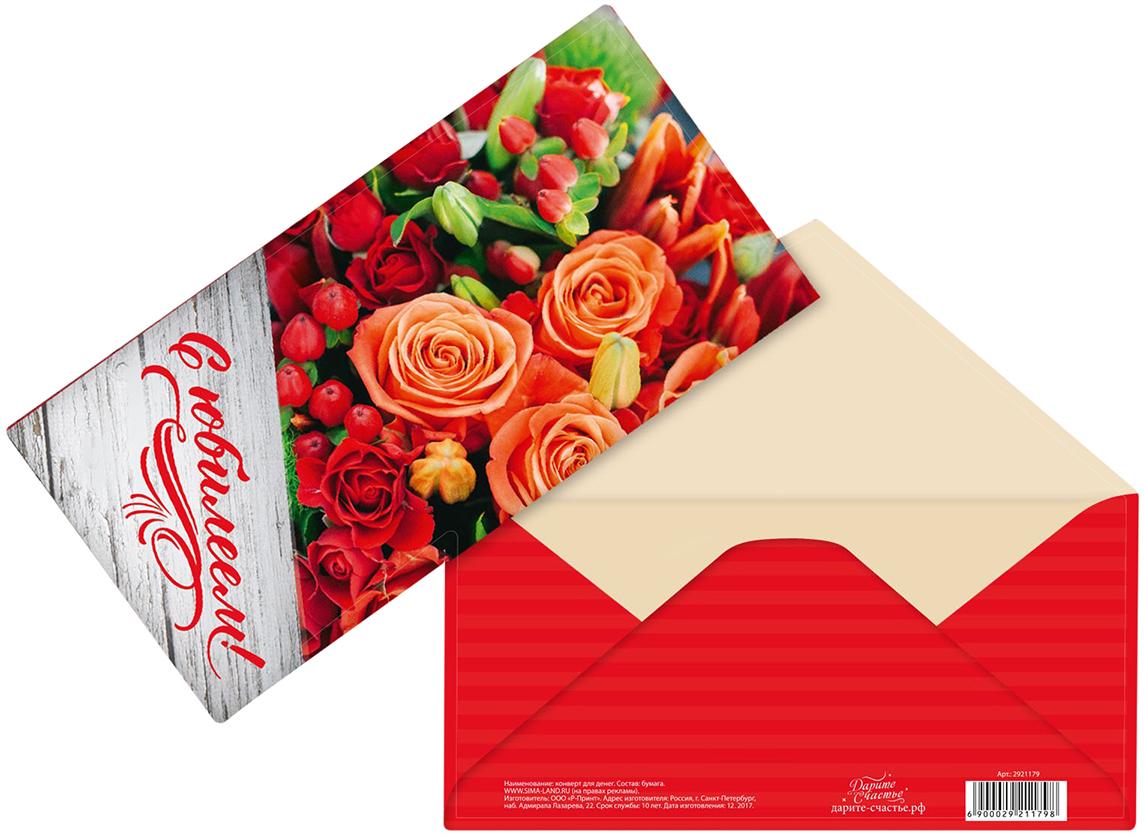Закажи открытку, открытки привет новогодние