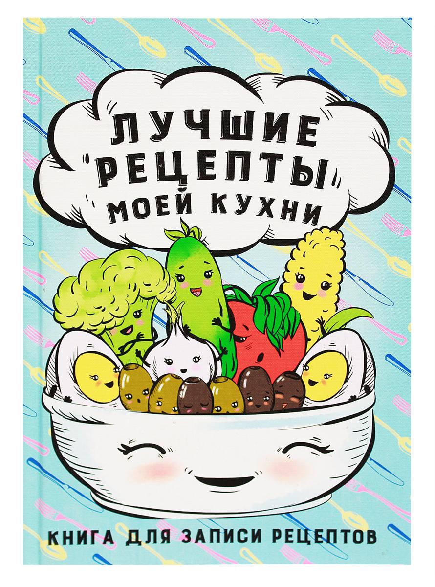 Картинки на обложку рецептов желаете блистать