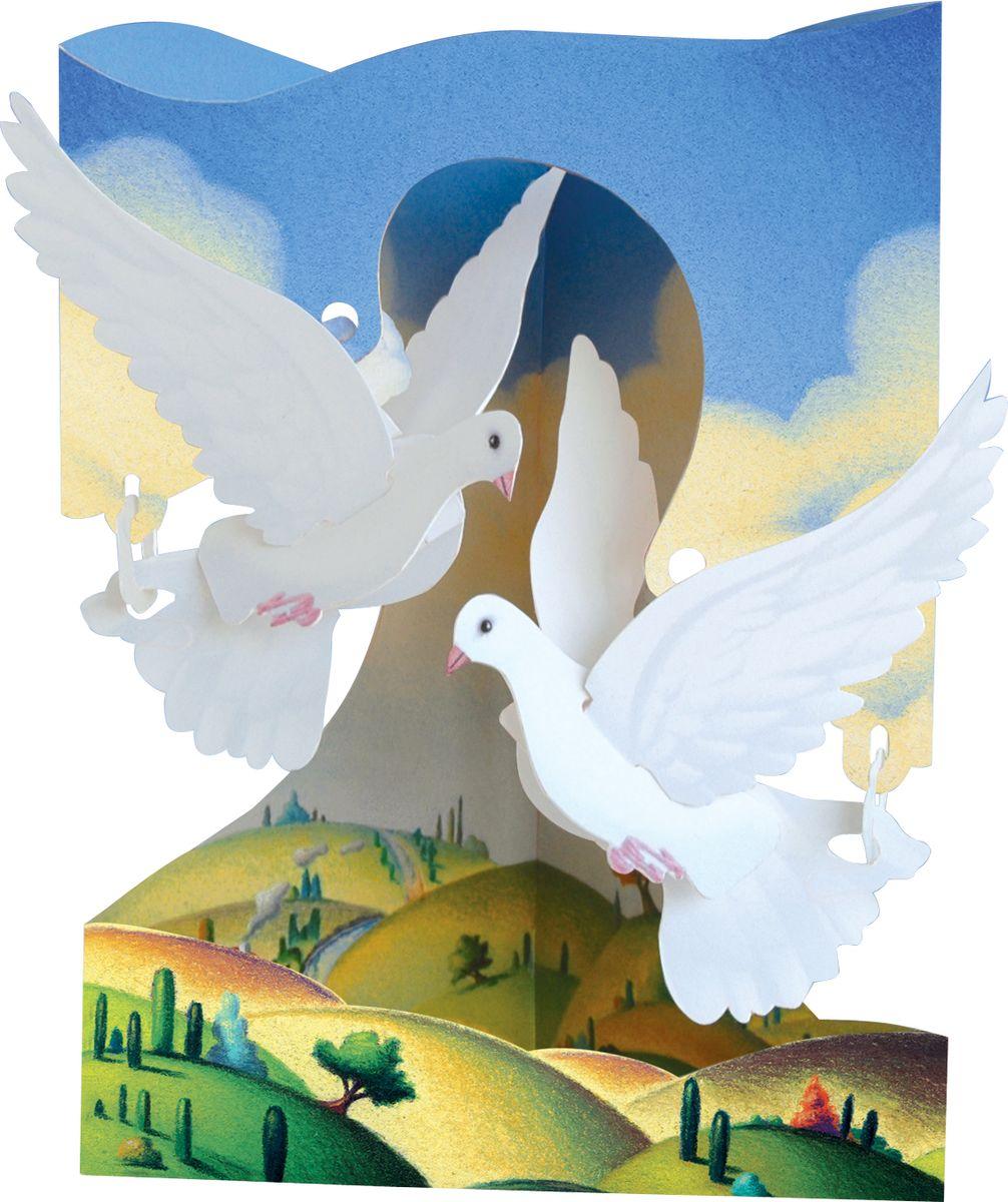 Объемная открытка с голубем, февраля рамка