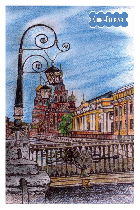 Днем, открытки с видом санкт-петербурга