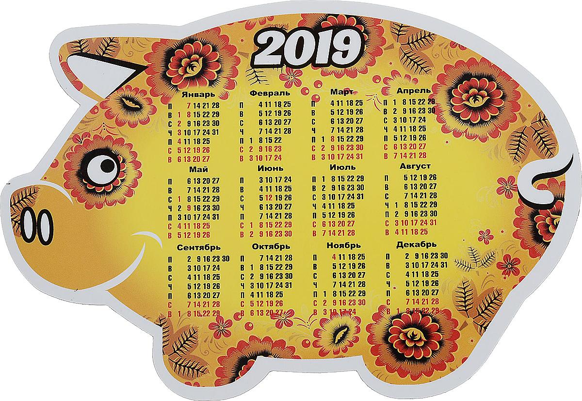 Яндекс картинки календарь 2019, открытки фото открытка