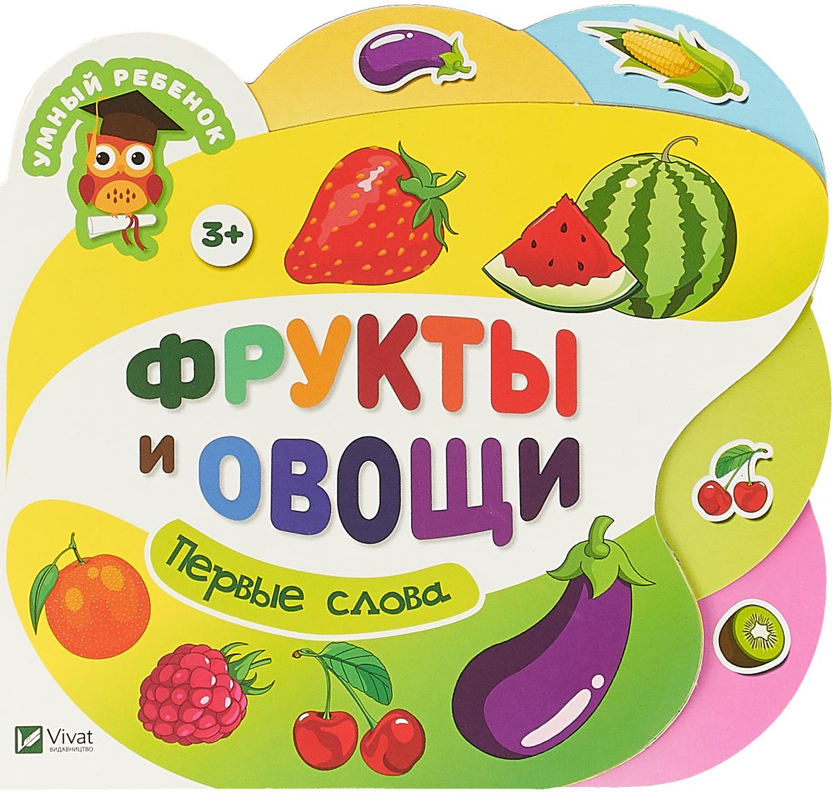 Надпись к картинке с фруктами, открытки подруге
