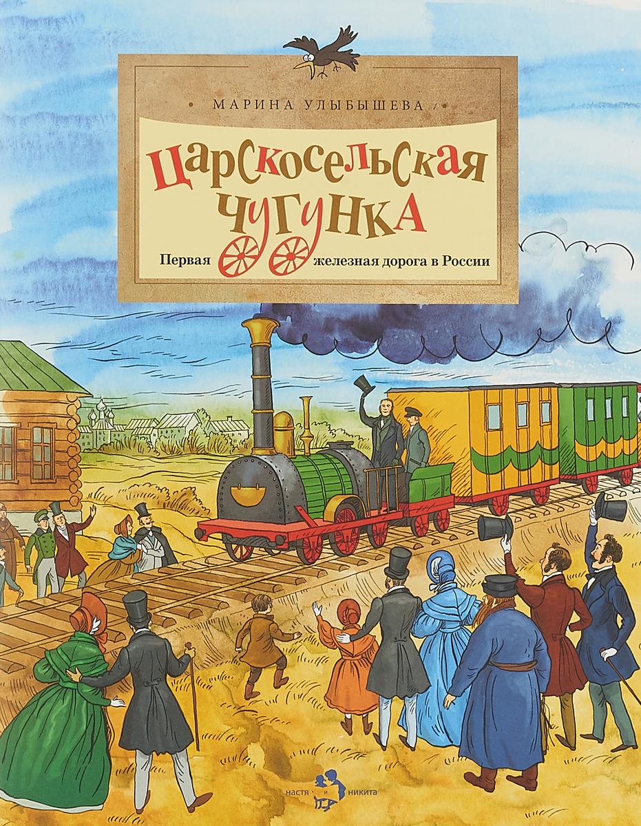 первый чай в россии