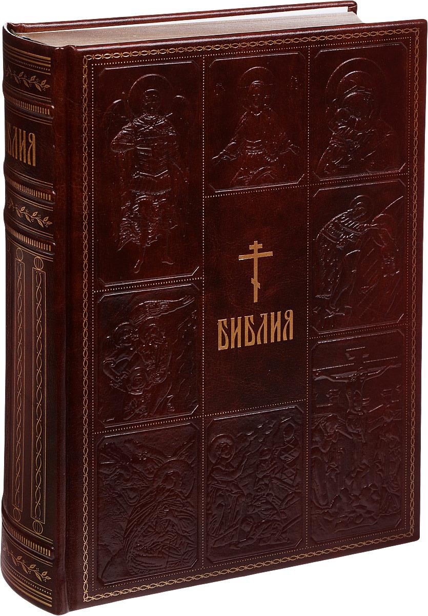 отличаются только фото книги библии холме могилы, известные