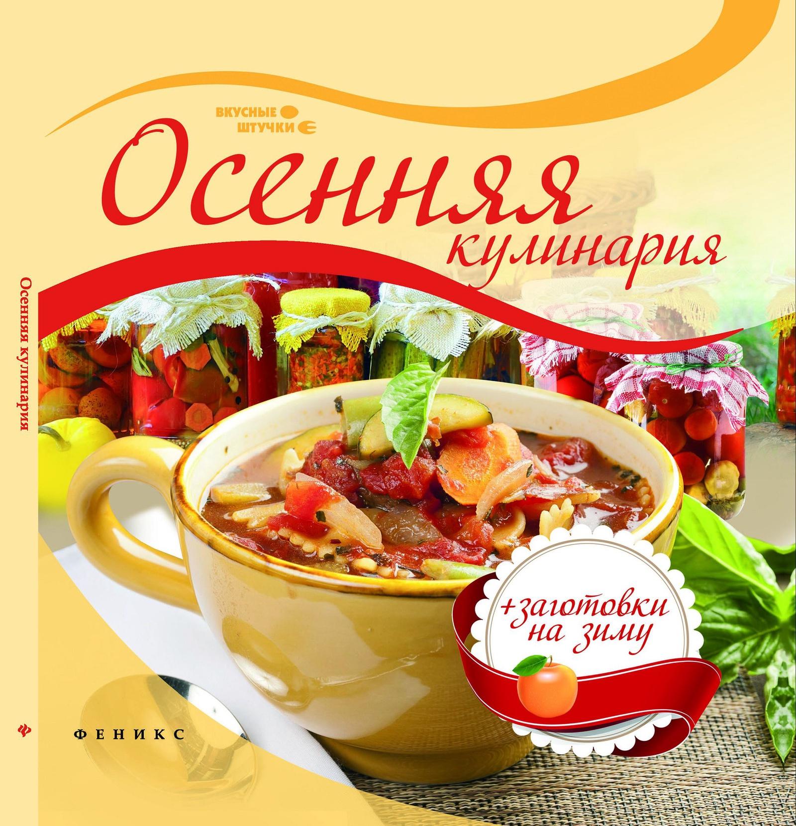 поэтому название кулинарные рецепты картинка востребованы