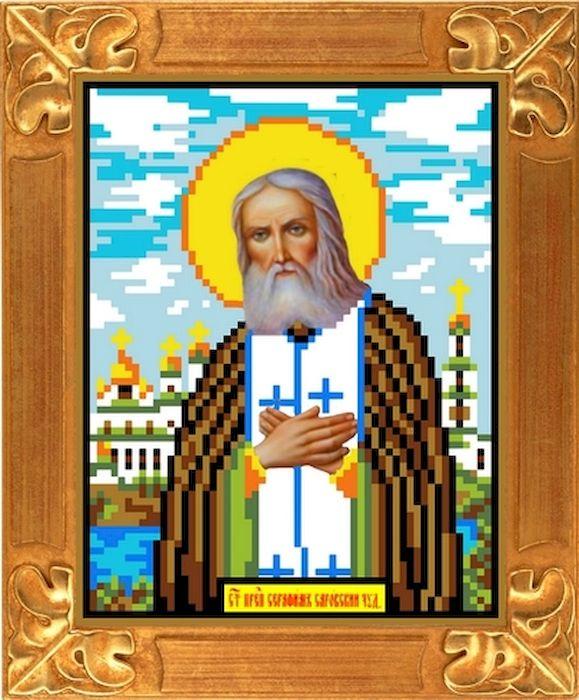 Вышивка крестом иконы серафима саровского 64