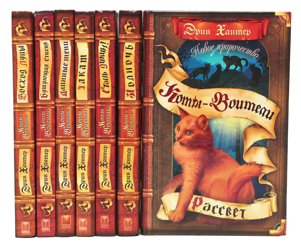 картинки котов-воителей английских книг вождь нацистов мог