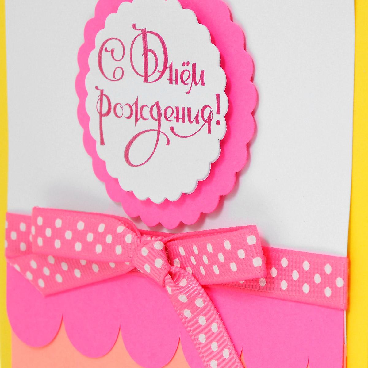 Как сделать открытку с днем рождения тете