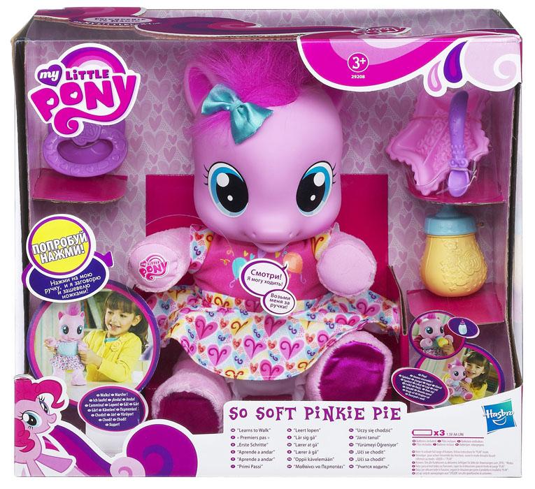 My little pony baby pinkie pie toy