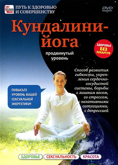 Entries by tag: йога и цигун
